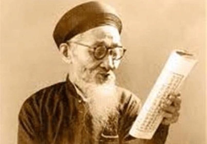 Thử tài am hiểu thơ Nguyễn Khuyến - VnExpress